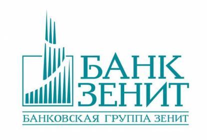 Банк ЗЕНИТ снизил ставки по ипотечным программам