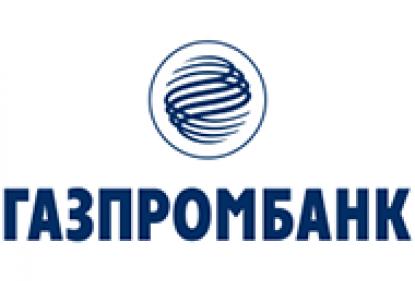 Ставка по ипотечному кредитованию в Газпромбанке снижена до 9,3%