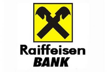 Райффайзенбанк снижает ставки поипотеке до9,5%