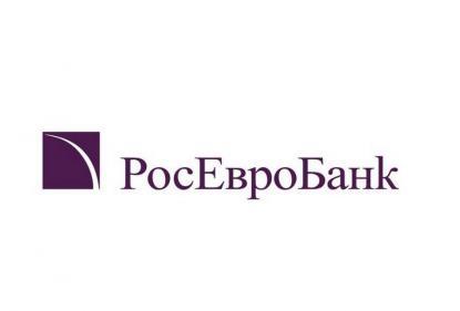 РосЕвроБанк снижает ставку по ипотеке на 0,3 процентного пункта