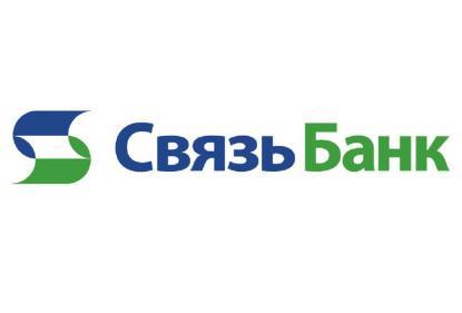 Связь-Банк снизил ставки по ипотеке до 8,5%