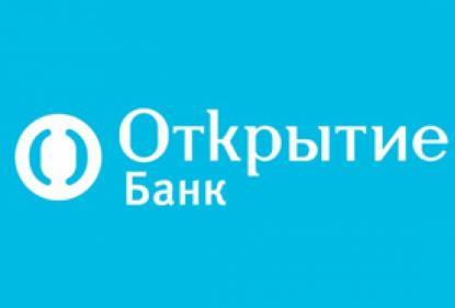 Банк «Открытие» предлагает рефинансирование по фиксированной ставке 11,9%