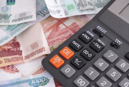 Для комфортного обслуживания ипотеки в Москве нужно зарабатывать 135 тыс. руб. в месяц – НБКИ