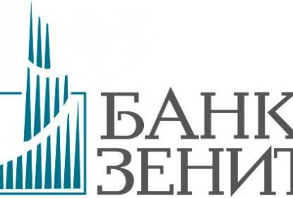 банк хоум кредит батайск адрес