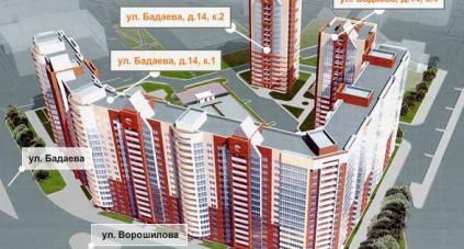ЖК Бадаева/Ворошилова