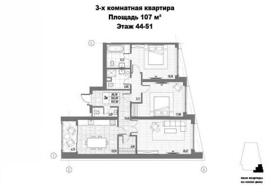 Нескучный Home & SPA