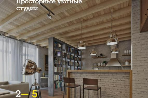 Studio#12