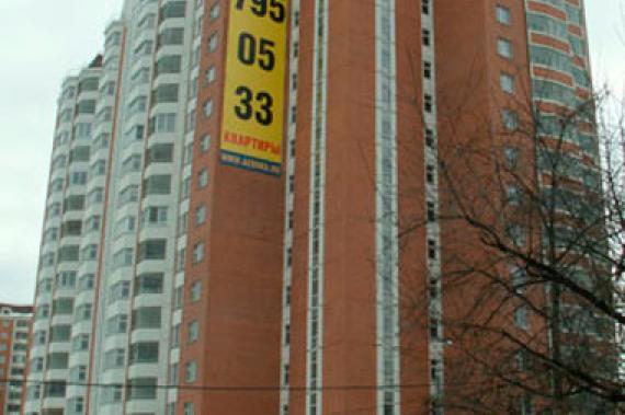 Россошанская ул., 69