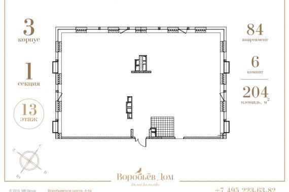 Воробьев Дом