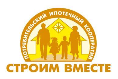 РЦСИН Холдинг СТРОИМ ВМЕСТЕ