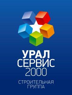 УралСервис 2000