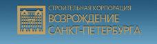 Строительная корпорация Возрождение Санкт-Петербурга